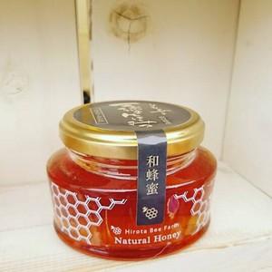 限定36!日本ミツバチの百花 極 和蜂蜜130g