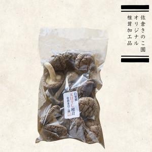 二段干し 干し椎茸 25g