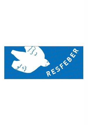 キキミミ「RESFEBER(レースフェーベル)」限定タオル