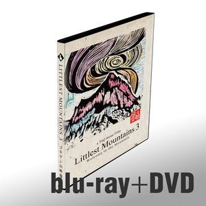 LITTLEST MOUNTAINS 3 【Blu-ray+DVDセット】