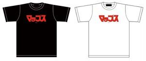◆在庫限り◆『マップス』ロゴTシャツ