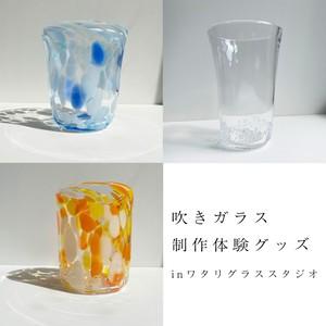 【体験グッズ 吹きガラス製品 メンバーが制作した「ガラス製品」をゲットできる権利】