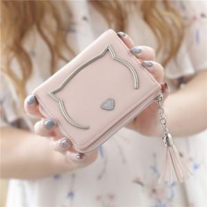 【バッグ・財布】かわいいシンプル新しいミニコインの財布