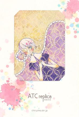 ATCレプリカ|ヒヅキカヲル ④『あなたとわたしの結び目』