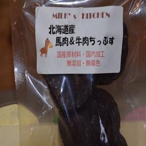 北海道産馬肉&牛肉ちっぷす 10枚