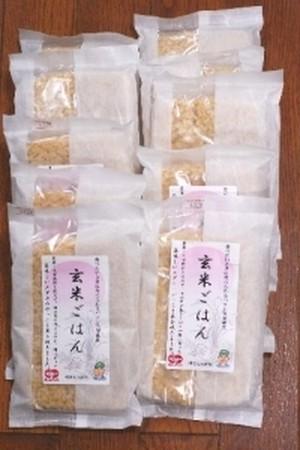 レトルト玄米ごはん お徳用10パックセット