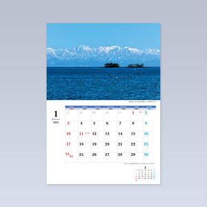 2021年カレンダー『四季彩とやま』 撮影/東澤春樹