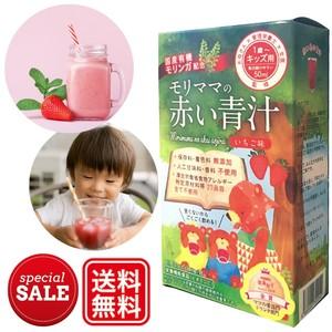 モリママの赤い青汁 5g×25包【送料無料】