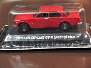 コナミ 「絶版名車コレクション」より 日産スカイラインGT-R(PGC10)1969年 1/64 ミニカー