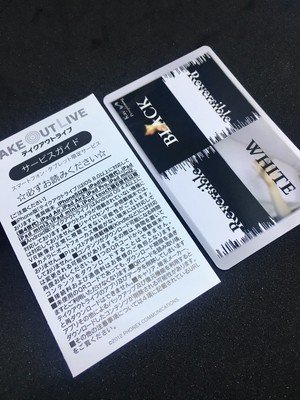 Kay TAKEOUTLIVE Card