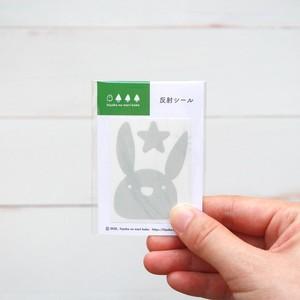 【受注生産】反射シール 小 サイトウサン