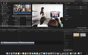 Video編集、先ずはこちらをクリックして詳しく見てください。