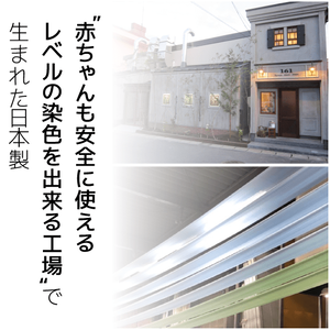 【人気商品】 irodori WINTER 2色セット(錫&空)