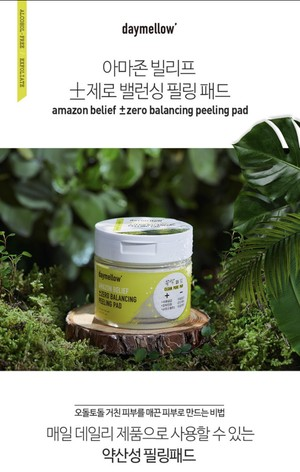 AMAZON BELIEF ±0BALANCING PEELING PAD