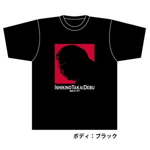 現実 対 空腹 Tシャツ