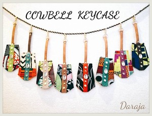 Cowbell Keycase