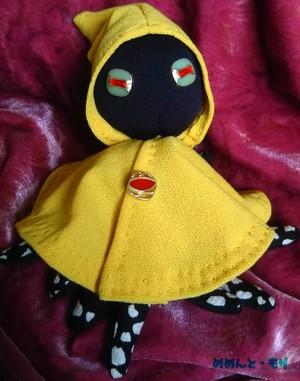 黄衣の王ハスターのぬいぐるみ(小) 【クトゥルフ神話】