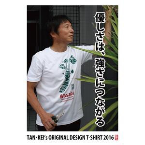 T-shirt「山葵(わさび)」
