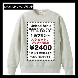 United Athle ユナイテッドアスレ 12.0ozクールネックスウェット(裏起毛)(品番5512-01)