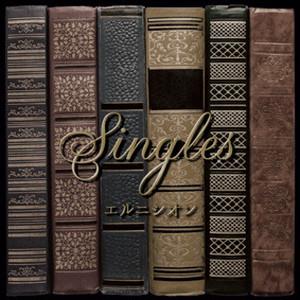 ミニアルバム『Singles』