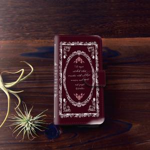 英国古書店 アンティーク風/ボルドー【iPhone Androidスマホケース・全機種対応 専用カメラホール】