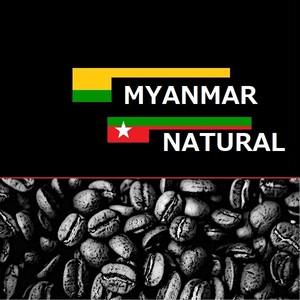 ミャンマー・ナチュラル豆(100g)