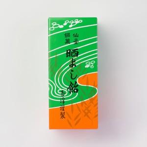 晒よし飴(400g)