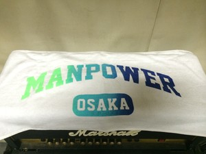 MANPOWER Official Towel