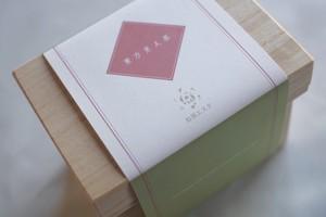 高級グレード東方美人茶(税込)
