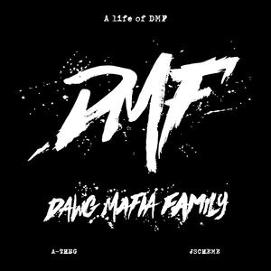 A-THUG & DJ J-SCHEME | A LIFE OF DMF MIXTAPE CD