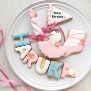 Aiさま専用/Birthday Decor Kit - ケーキデコレーション用バースデーキット -