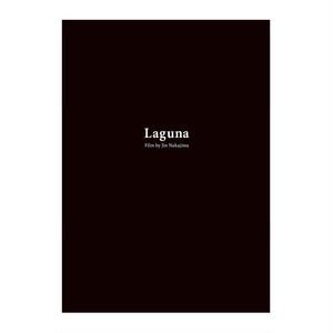 Laguna (DVD)