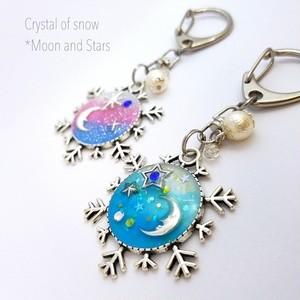 雪の結晶・月×星キーホルダー(夜)