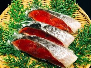 紅鮭切身【甘塩】(2枚入)
