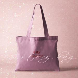 【先着順】2020 Spring HAPPY BAG