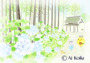 『心が開いたあじさいの花』 ~グラフィックアートTiki&Puffyシリーズ~ 【清春旅と空想の美術館】