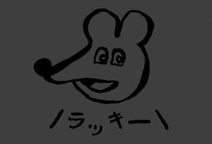 シークレットラッキー☆マスク