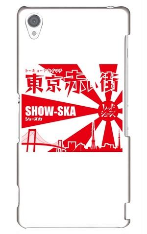 Xperia Z3 ケース:東京赤い街