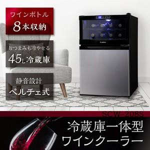 エスキュービズム 冷蔵庫一体型ワインクーラー SCW-208S