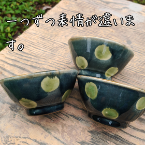 3.5寸マカイ一枚焼き/新呉須蝋抜き(青)(中にオーグスヤー点打ち(緑))