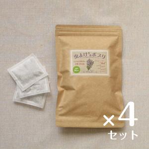 虫よけ芳香ポプリ お徳用30包入 4個セット(衣類の防虫剤)