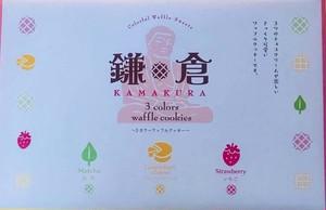 【湘南】【江の島】【大仏】【お土産】【鎌倉】鎌倉土産【3カラーワッフルクッキー】 9個