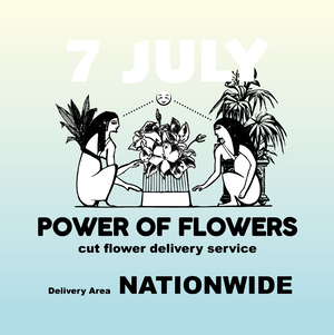 【全国発送便】<7月の切り花セット> POWER OF FLOWERS