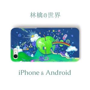 林檎の世界 スマホケース(ハードケース全面プリント)