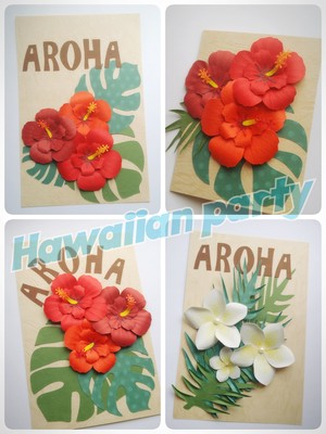 【完成品】Hawaiianなカード