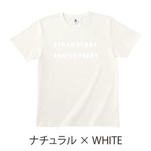 ★受注販売★ 「STRAWBERRY ANNIVERSARY」 T-Shirts [ボディカラー:ナチュラル] (7月20日頃から順次発送開始)