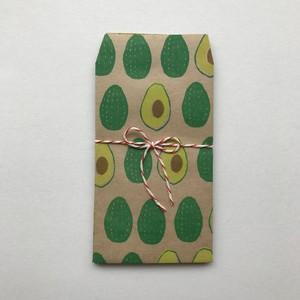 ポチ袋 (avocado)