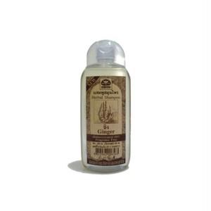 ジンジャー ハーバル シャンプー / Ginger Herbal Shampoo 200ml