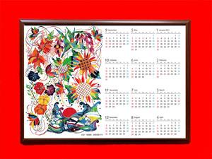 紅型月桃紙カレンダー