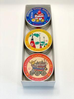 京都徳力版画館  祇園丸缶入り・香袋セット